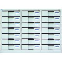 Tủ ghép 21 ngăn Hòa Phát TU118-21D